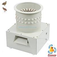 Перосъемная машина для перепелов «Плакер Мини-280П деликатная» (1-3 перепела)