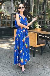 Платье  в пол принт в расцветках  84069