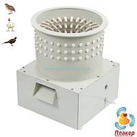 Перосъемная машина для перепелов «Плакер Мини-330П деликатная» (3-5 перепелов)