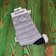 Носки высокие полосатые Ripndip Унисекс Универсальные 36-45 Реплика