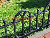 Заборчик садовый декоративный пластиковый