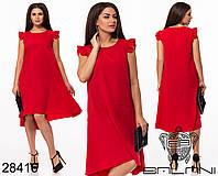 afa95f2fda5 Красивое летнее платье красное короткое Большого размера