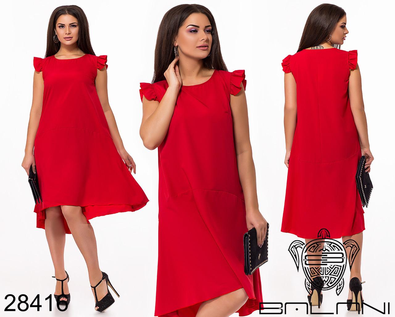 dfe5c43fde97f93 Красивое летнее платье красное короткое Большого размера - TAVIT.shopping в  Харькове
