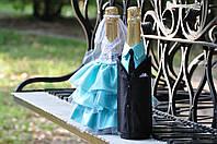 Свадебный набор для декора шампанского Bonita Жених и невеста (009) мятный