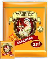 """Кофе расстворимый """"Петровская слобода"""" 3в1 карамель 20 г х 25 шт х 20 шт в уп"""