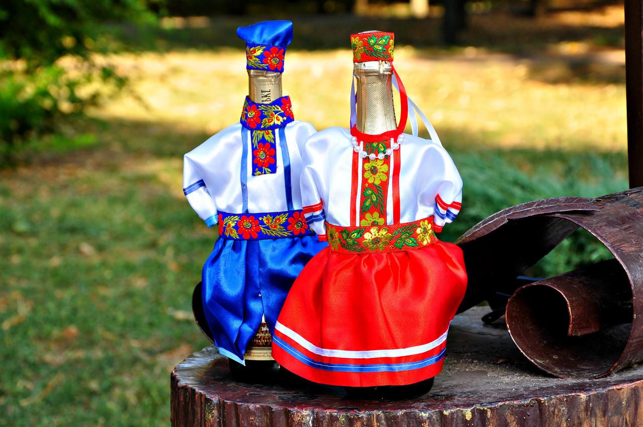 Свадебный набор для декора шампанского украинский Bonita Жених и невеста (002)