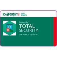 Антивирус Kaspersky KL1919XCDDR