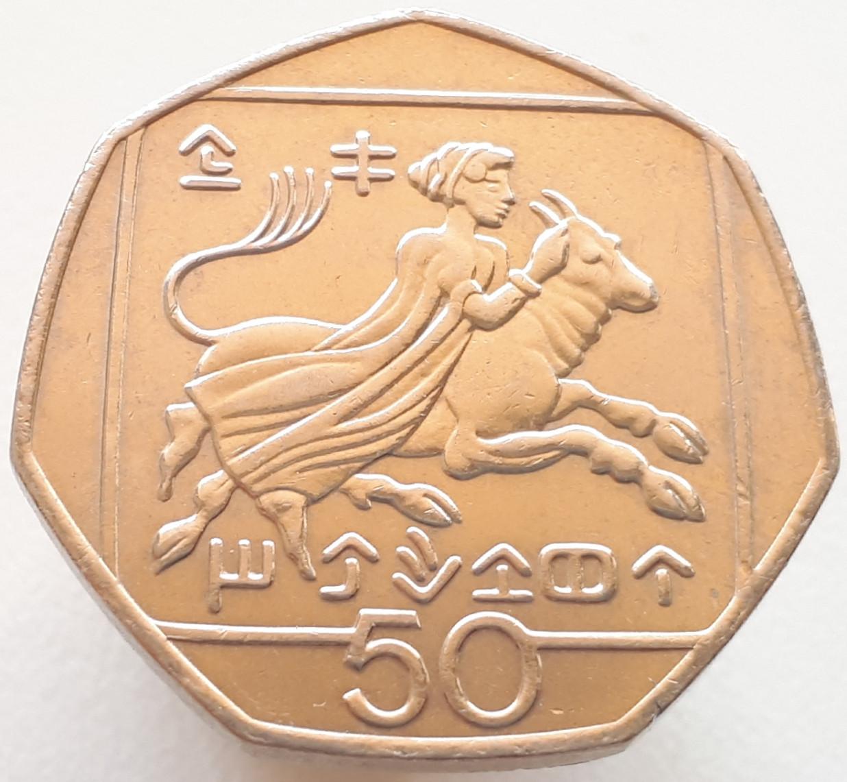 Кіпр 50 центів 2004