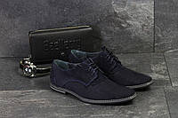Мужские туфли в стиле VanKristi, тёмно-синие 40 (27 см)