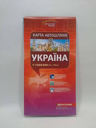 Авто Україна 1:1 000 000 Карта автомобільних шляхів, фото 2