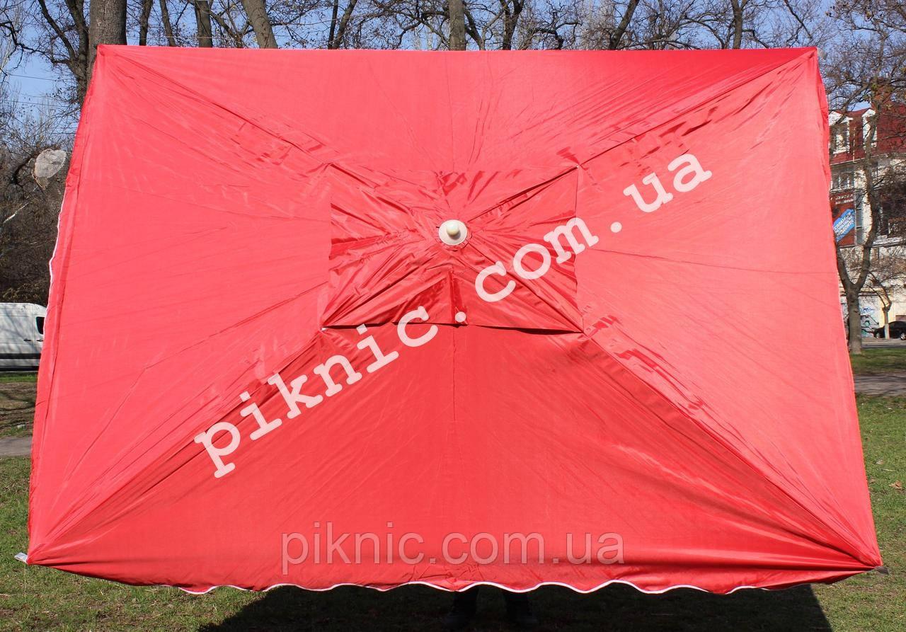 Прочный зонт торговый 2х3м с клапаном Прочный зонт для торговли на улице садовый Красный 351