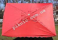 Зонт торговый, садовый 2х3м с клапаном. Прочный зонт для торговли на улице. Красный!