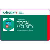 Антивирус Kaspersky KL1919XCEDR