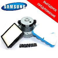 Двигатель VCM K70GU + комплект фильтров для пылесоса SAMSUNG