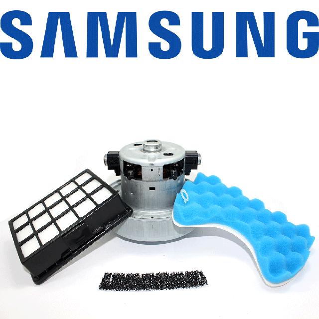 комплект фильтров для пылесоса SAMSUNG