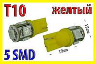 Светодиодные лампы для авто №53-ж LED 5050 желтая T10 W5W светодиодная лампочка светодиод в габариты повороты подсветка номера
