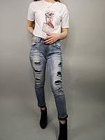 Женские джинсы скинни,укороченные с имитацией дырок, размер:25-30,Турция