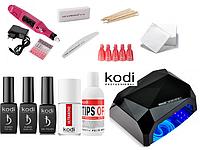 Стартовый набор Kodi Professional для покрытия гель-лаком + Лампа Led Ccfl 36 W + Фрезер ручка