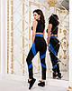 Спортивный костюм  фитнес в расцветках  94674, фото 2