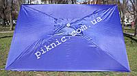 Зонт торговый 2,5х3,5м c клапаном. Прочный большой садовый прямоугольный зонт для торговли на улице. Синий!