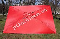 Зонт торговый, садовый 2,5х3,5м (Серебро+Клапан). Мощный зонт для торговли на улице. Красный!
