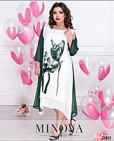 """Платье с накидкой больших размеров """" Платье + накидка """" Dress Code, фото 1"""