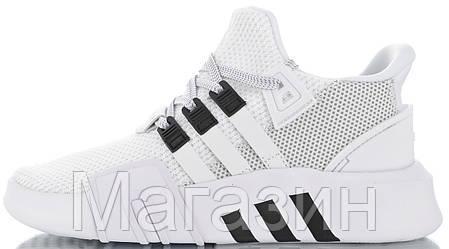 Мужские кроссовки adidas EQT Basketball ADV White Aдидас в стиле белые, фото 2