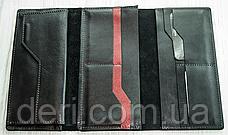 Стильний портмоне, гаманець, фото 2