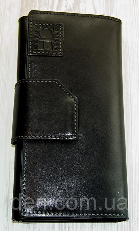 Стильний портмоне, гаманець