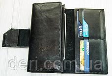 Стильний портмоне, гаманець, фото 3
