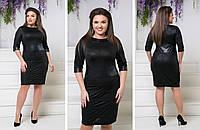 Платье-футляр с отделкой из экокожи, юбка с драпировкой по лицевой стороне