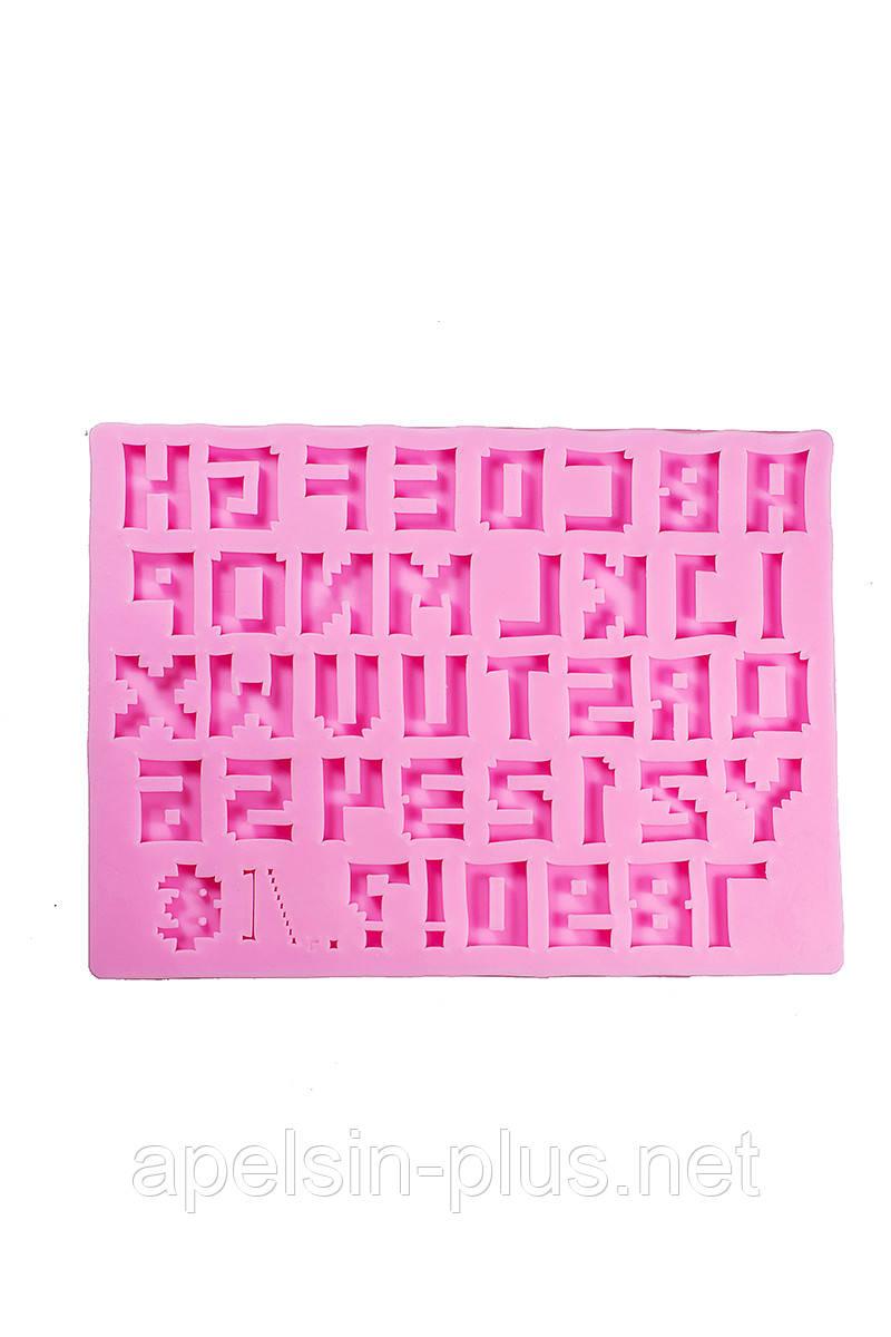 Молд силиконовый Английский печатный алфавит  15,5 см 11,5 см