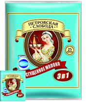 """Кава расстворимый """"Петровська слобода"""" 3в1 згущене молоко 20 г х 25 шт х 20 шт в уп"""