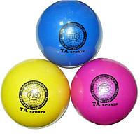 Мяч для художественной гимнастики 19 см 400 грамм (красный, голубой, фиолет, жёлтый, зелёный, розовый, черный)