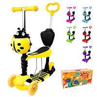 Детский Самокат Sport Club 5 в 1 с корзинкой, сидушкой и родительской ручкой - 6 цветов