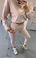Костюм спортивный женский с короткой кофтой , фото 1