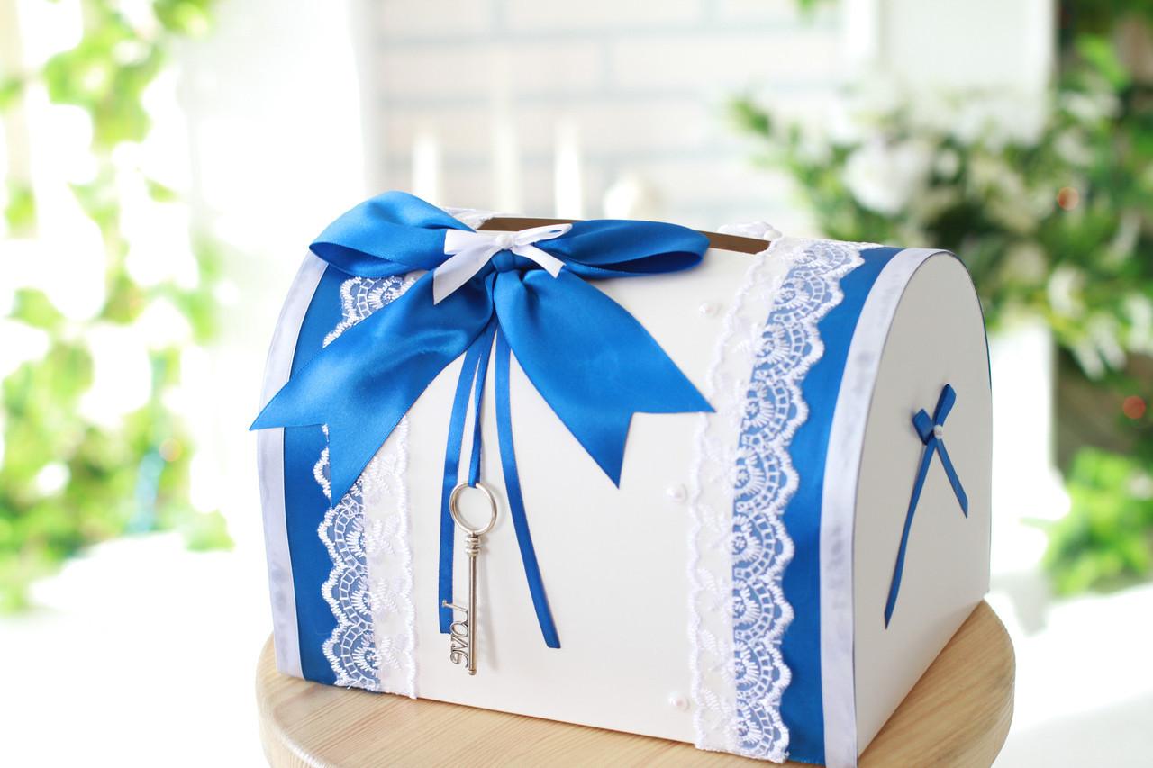 Сундучок свадебный для денег Bonita Синий Ключик