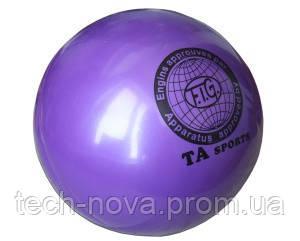 Мяч для художественной гимнастики D-15 см - TechNOVA — бытовая техника, спорттовары, товары для сада, доставка по Украине. в Киеве