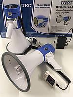 Мегафон громкоговоритель рупор ручной POWER MEGAPHONE ER-66U UKC