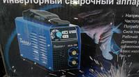 Инверторный сварочный аппарат Байкал ИСА 300 igbt
