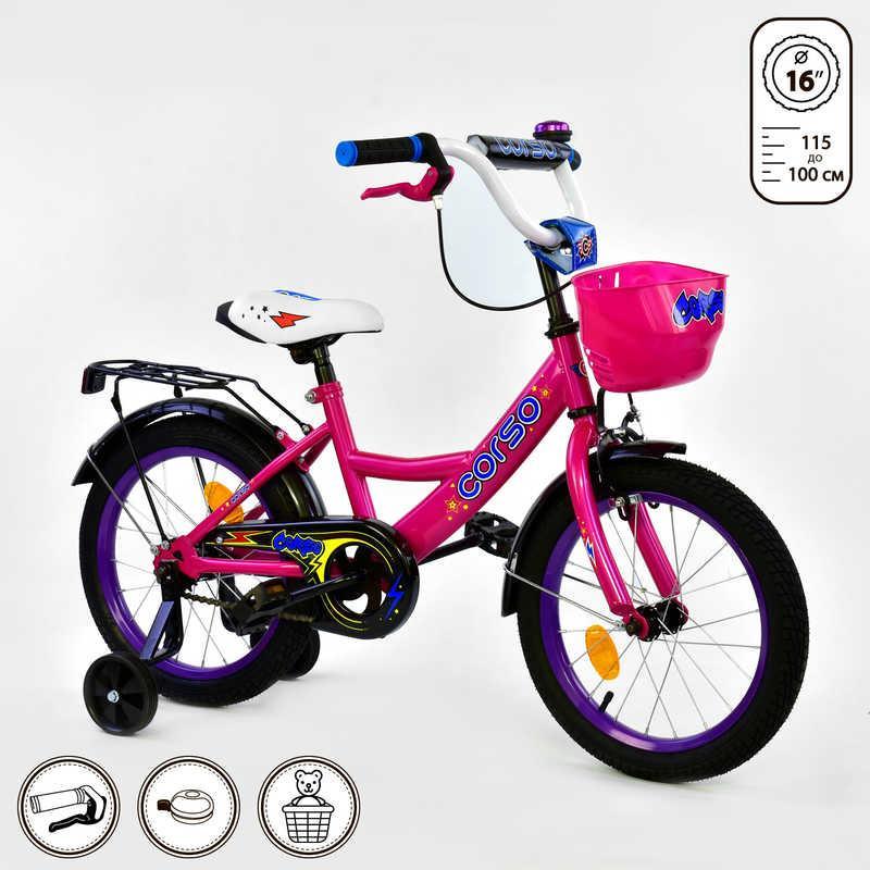"""Велосипед 16"""" дюймов 2-х колёсный G-16075 """"CORSO"""" (1) ручной тормоз, звоночек, сидение с ручкой, доп. колеса, СОБРАННЫЙ НА 75% в коробке"""