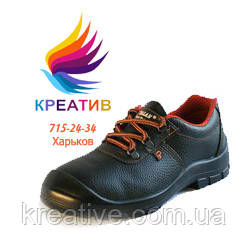 Туфли рабочие (заказ от 30 пар)
