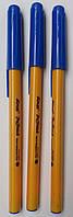 Ручка Aplus КА112002 синяя