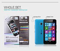 Защитная пленка Nillkin для Microsoft Lumia 640 XL матовая