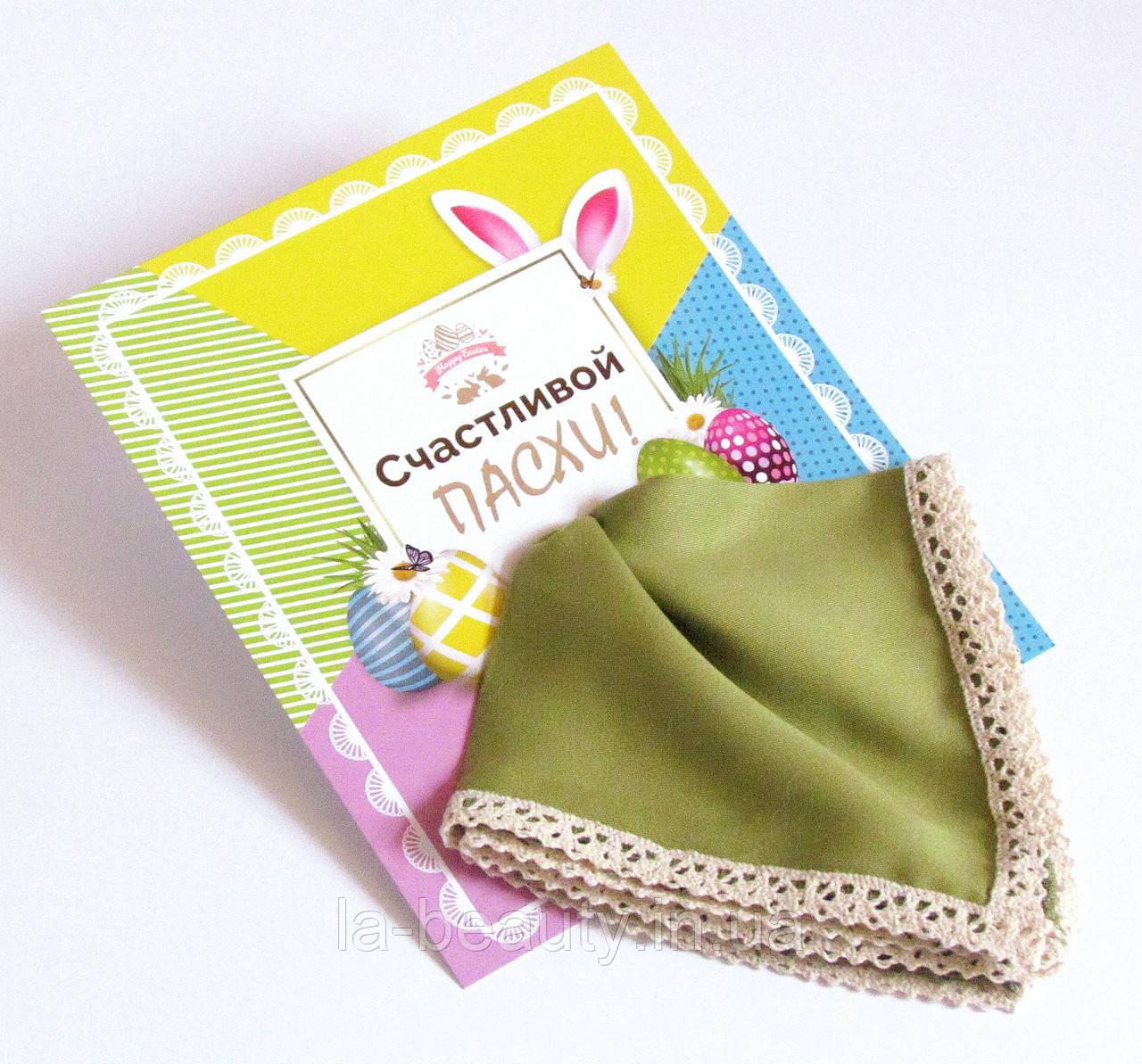 Подарочный носовой платок на открытке Счастливой пасхи! оливковый