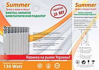 Биметаллический радиатор отопления Summer (Украина) 76/500