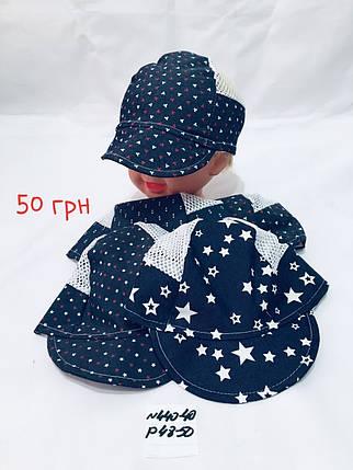 Детская кепка для мальчика однотонная,р.48-50,коттон, фото 2