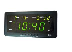 Часы электронные 2158-2 зеленые 220v+12v