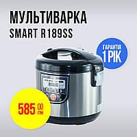 Мультиварка SMART R189SS 585 грн ! Акція