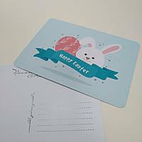 "Дизайнерская открытка пасхальная ""Heppy Easter"""